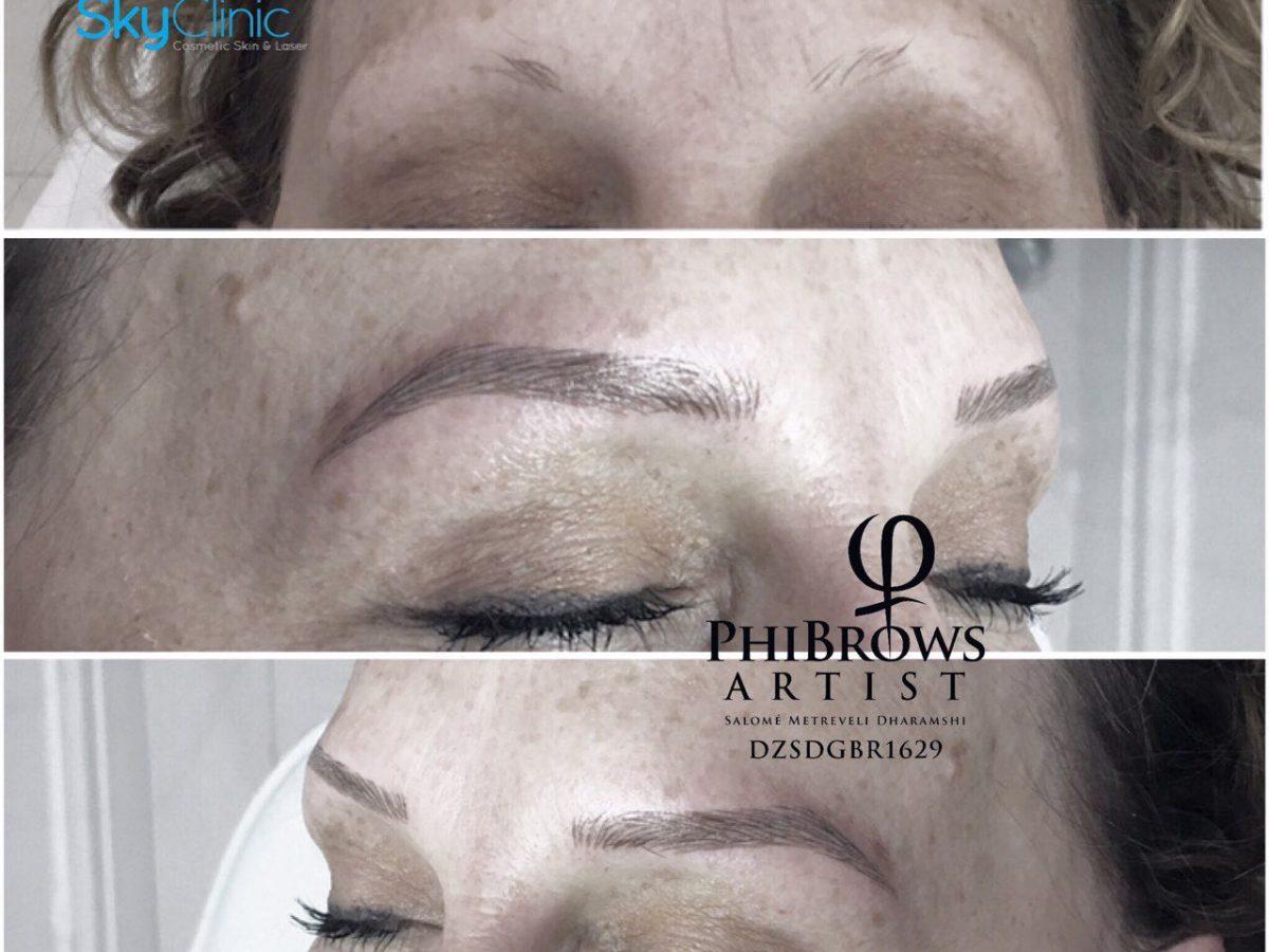 Sky Clinic no Eyebrows